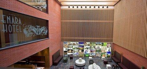Enara lobby ele enara boutique hotel valladolid
